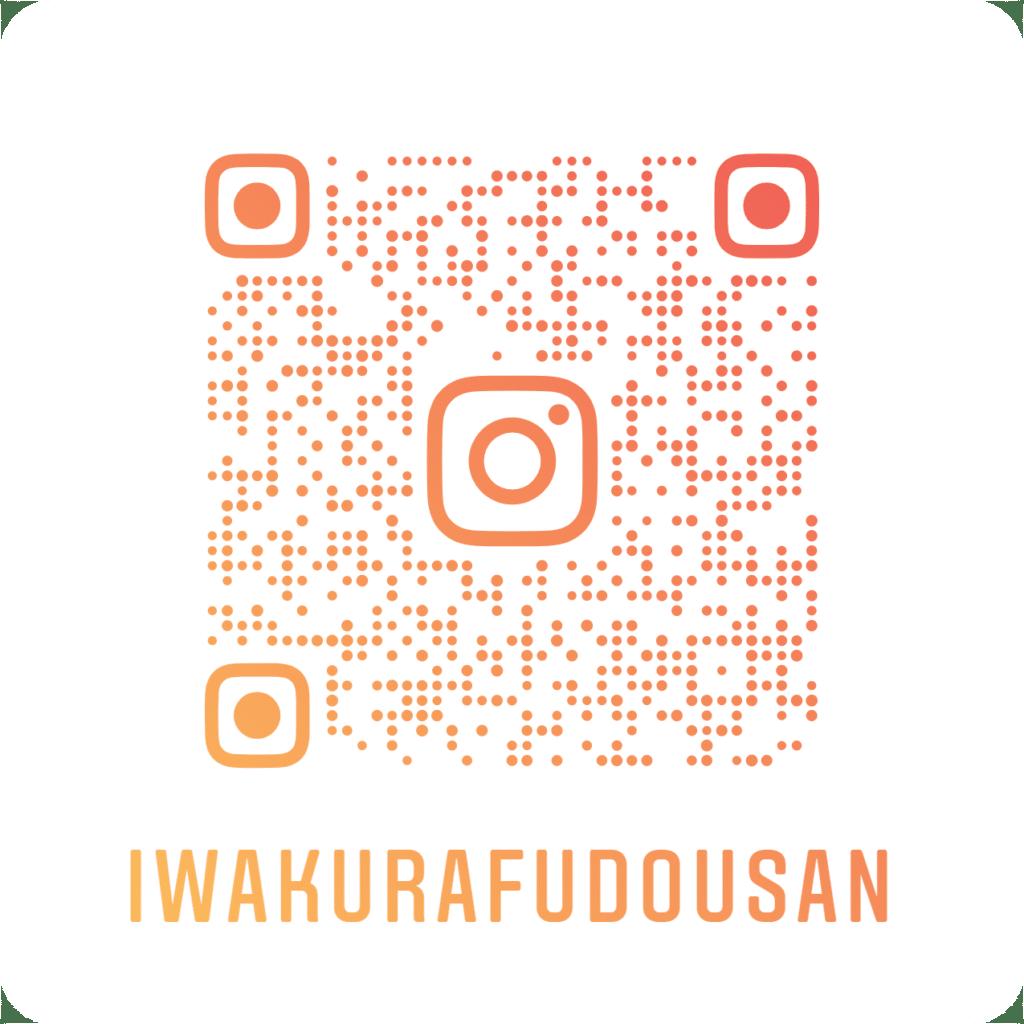 画像に alt 属性が指定されていません。ファイル名: iwakurafudousan_nametag-1024x1024.png